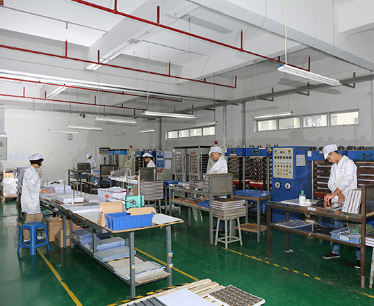 SHENZHEN SEAORY TECHNOLOGY CO., LTD